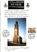 Primo quaderno Giovannino Guareschi